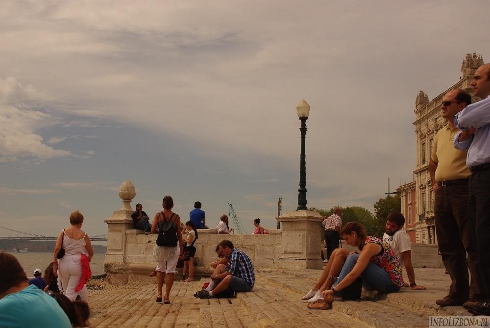Lizbona i Portugalia zabytki oraz atrakcje turystyczne foto